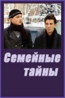 Semeynyie taynyi (mini-serial) - movie with Andrei Panin.