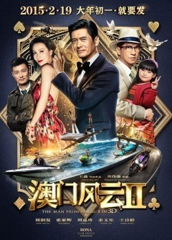 Ao Men feng yun II - movie with Andy Lau.