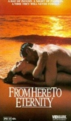 From Here to Eternity - movie with Peter Boyle.