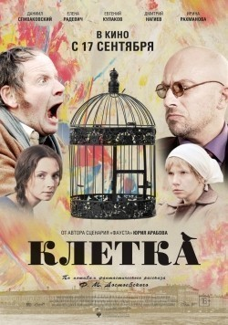 Kletka is the best movie in Elena Radevich filmography.