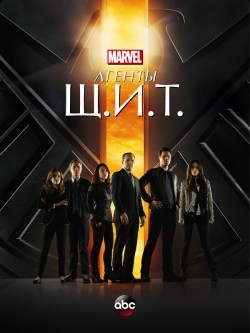 Agents of S.H.I.E.L.D. - movie with Adrianne Palicki.