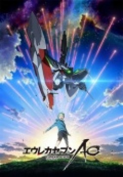 Eureka Seven: Ao film from Tomoki Kyoda filmography.