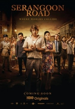 Serangoon Road is the best movie in Michael Dorman filmography.