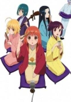 Joshiraku is the best movie in Yamamoto Nozomi filmography.
