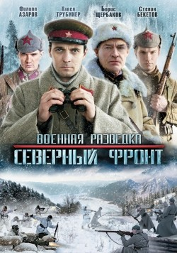 Voennaya razvedka: Severnyiy front (serial) film from Petr Amelin filmography.