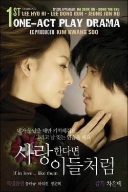 Saranghandamyeon ideulcheoleom is the best movie in Lee Beom Soo filmography.