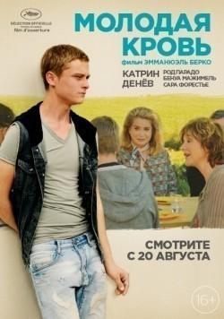La tête haute is the best movie in Catherine Deneuve filmography.