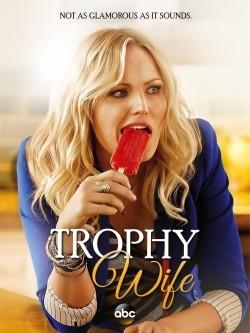 Trophy Wife is the best movie in Albert Tsai filmography.