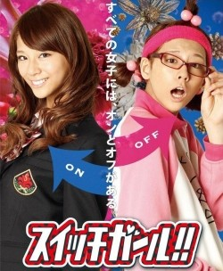 Switch Girl!! is the best movie in Ren Kiriyama filmography.