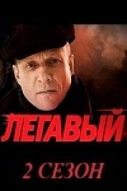 Legavyiy 2 (serial) is the best movie in Mihail Shamigulov filmography.