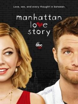 Manhattan Love Story is the best movie in Jade Catta-Preta filmography.