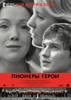 Pioneryi-geroi is the best movie in Vladimir Kapustin filmography.