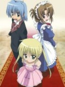 Hayate no gotoku! is the best movie in Jurota Kosugi filmography.