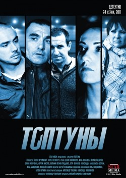 Toptunyi (serial) is the best movie in Anna Nosatova filmography.
