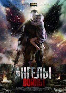 Angelyi voynyi (mini-serial) is the best movie in Bogdan Benyuk filmography.