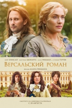 A Little Chaos film from Alan Rickman filmography.