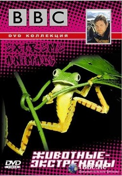 TV series Steve Leonard's Extreme Animals.