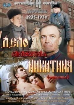 Delo sledovatelya Nikitina (serial) is the best movie in Stanislav Erklievskiy filmography.