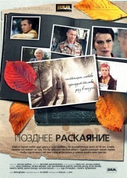 Pozdnee raskayanie (serial) - movie with Maxim Drozd.