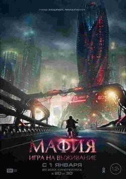 Mafiya: Igra na vyijivanie is the best movie in Vadim Tsallati filmography.