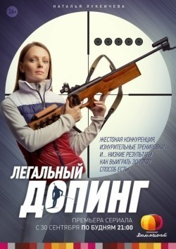 Legalnyiy doping (serial) is the best movie in Antonina Berezka filmography.