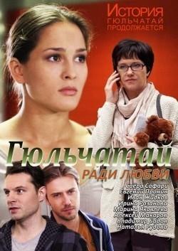 Gyulchatay. Radi lyubvi (serial) is the best movie in Evgeniy Pronin filmography.