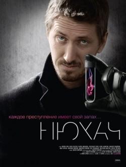 Nyuhach (serial 2013 - ...) is the best movie in Kirill Kyaro filmography.