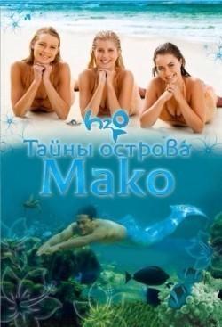 TV series Mako Mermaids.