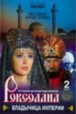 Roksolana: Vladyichitsa imperii (serial) is the best movie in Vitali Borisyuk filmography.