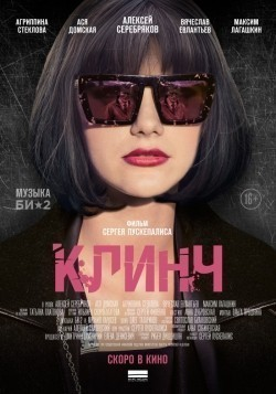 Klinch is the best movie in Agrippina Steklova filmography.