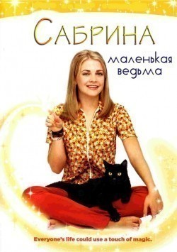 Sabrina, the Teenage Witch is the best movie in Nate Richert filmography.