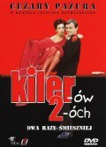 Kilerow 2-och film from Juliusz Machulski filmography.