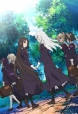 Otome wa Boku ni Koishiteru: Futari no Elder is the best movie in Sayuri Hara filmography.