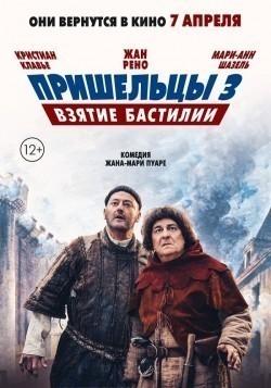 Les Visiteurs: La Révolution is the best movie in Marie-Anne Chazel filmography.