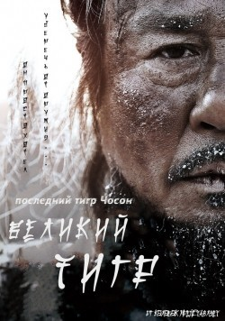 Daeho is the best movie in Kim Sang Ho filmography.