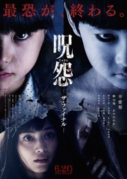 Ju-on: Za fainaru is the best movie in Ren Kiriyama filmography.