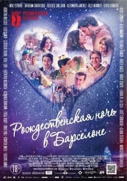 Barcelona, nit d'hivern is the best movie in Abel Folk filmography.