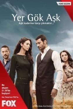 Yer Gök Ask is the best movie in Tolgahan Sayisman filmography.