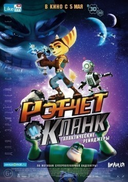 Ratchet & Clank - movie with Rosario Dawson.