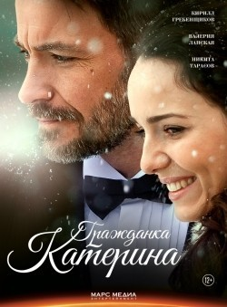 Grajdanka Katerina (mini-serial) is the best movie in Anastasiya Denisova filmography.