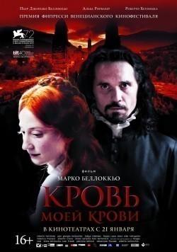 Sangue del mio sangue is the best movie in Toni Bertorelli filmography.