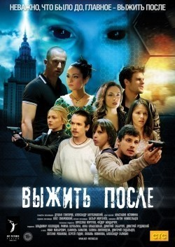 Vyijit Posle (serial 2013 - ...) is the best movie in Sergey Godin filmography.