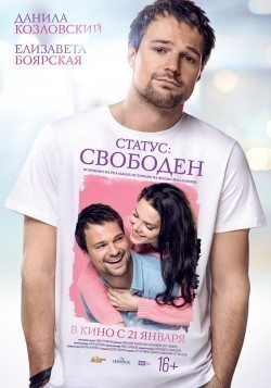 Status: Svoboden is the best movie in Vladimir Seleznyov filmography.