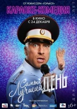 Samyiy luchshiy den is the best movie in Vladislav Vetrov filmography.