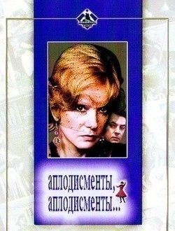 Aplodismentyi, aplodismentyi... is the best movie in Arkadij Pysjnak filmography.