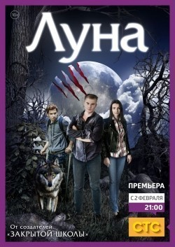 Luna (serial 2014 - 2015) is the best movie in Darya Novoseltseva filmography.