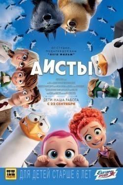 Storks is the best movie in Steve Glickman filmography.