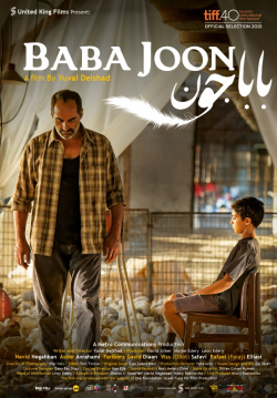 Baba Joon is the best movie in David Ben-Avraham filmography.