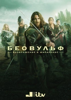 Beowulf: Return to the Shieldlands is the best movie in Jack Rowan filmography.