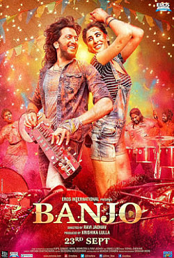 Banjo is the best movie in Rita Powers filmography.
